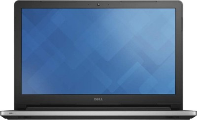 dell-inspiron-notebook
